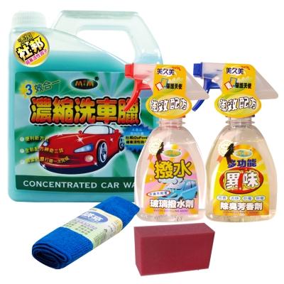 美久美  超人氣汽車清潔美容必備13件組