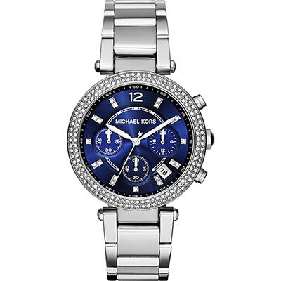 Michael Kors 美式奢華晶鑽三眼計時腕錶-藍x銀/38mm