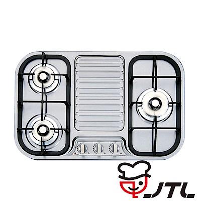 喜特麗  IC點火不鏽鋼三口檯面爐JT-2303S(NG)(天然瓦斯適用)
