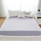 Cozy inn 極致純色-時尚紫-300織精梳棉床包(雙人)