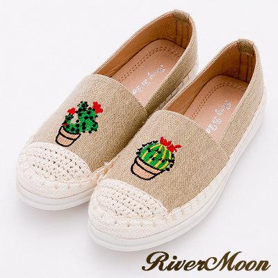 River&Moon休閒鞋-加大尺碼仙人掌不對襯麻編休閒鞋-卡其杏