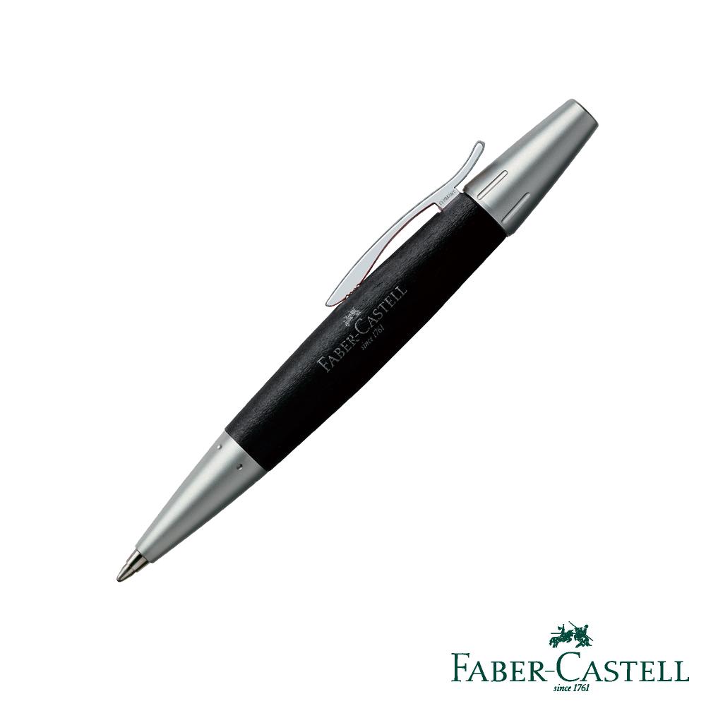 Faber-Castell E-MOTION-高雅梨木系列旋轉原子筆 (銀霧面)