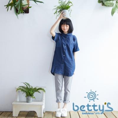 betty's貝蒂思 星星圖樣內搭長褲(灰色)
