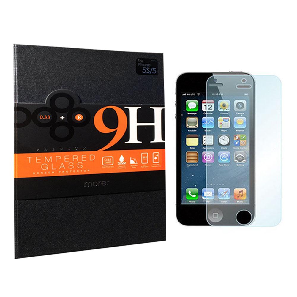 more.iPhone 5/5s/5c 0.33鋼化玻璃保護貼 螢幕保護貼