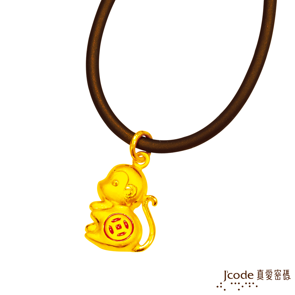 J'code真愛密碼 古錢猴黃金墜子 送項鍊