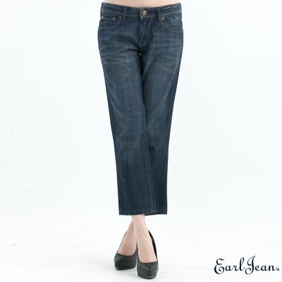 Earl Jean中腰舒適窄管褲