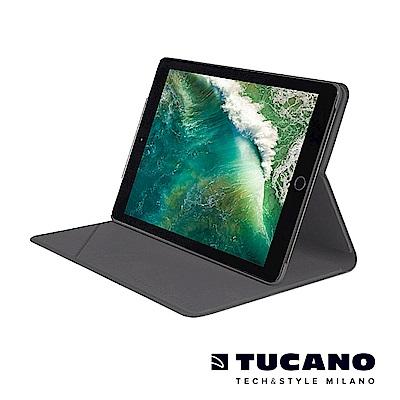 TUCANO iPad Pro 10.5吋髮絲紋可站立式保護套-太空灰