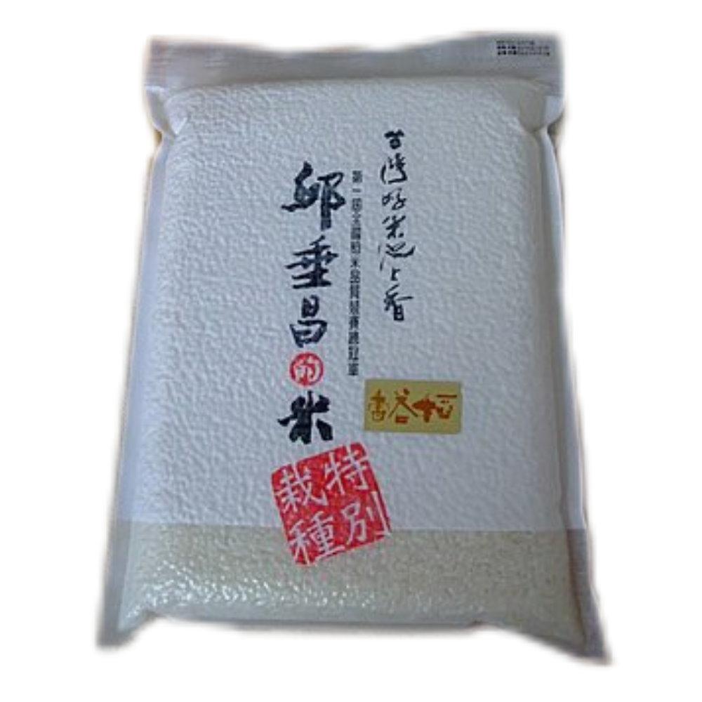 陳協和池上米邱垂昌的米(2公斤x3包)
