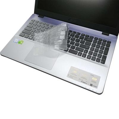 EZstick ASUS X542 UR 專用 奈米銀 抗菌 TPU 鍵盤保護膜