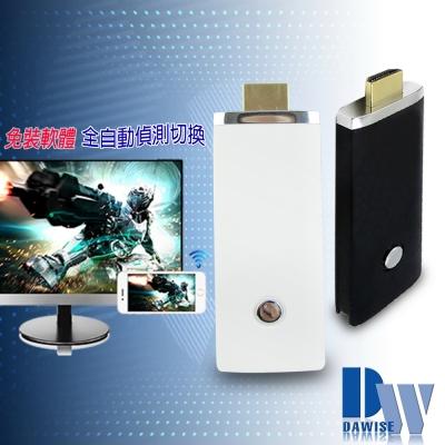 WD77 New終極尊榮款 無線影音鏡像器(加贈4大好禮)