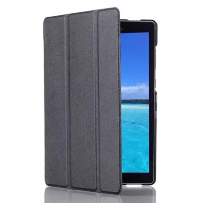華碩ZenPad S 8.0 Z580C/Z580CA 三折式【皮套+保護貼組】