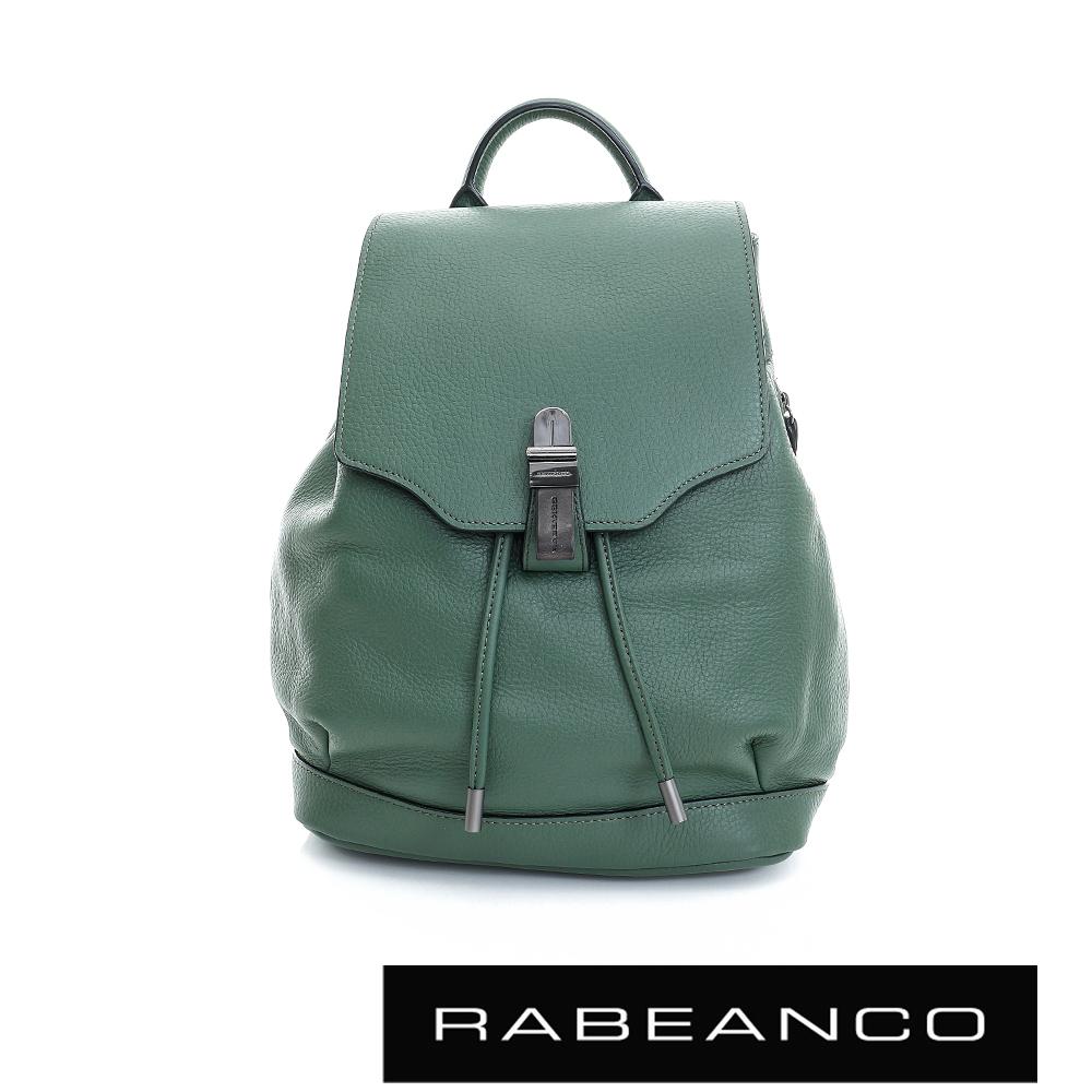 RABEANCO經典壓扣設計束口後背包-暗雲杉綠