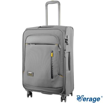 Verage維麗杰 24吋皇家典藏系列旅行箱(灰)