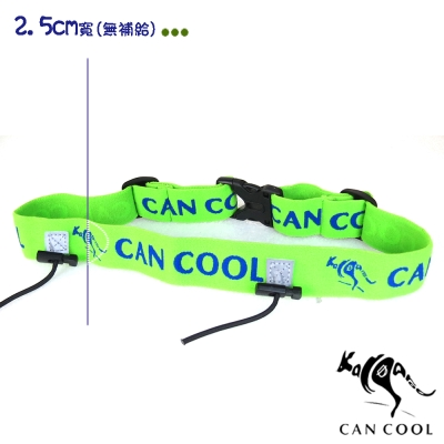 CAN COOL敢酷 25mm寬 C160313003(無補給)運動號碼帶(綠藍)