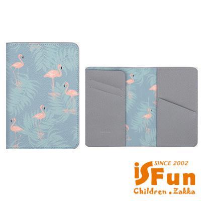iSFun 雙面花紋 皮革護照證件夾 丹頂鶴