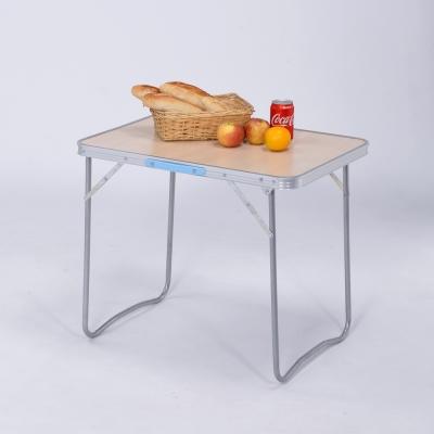 萬用型折疊桌