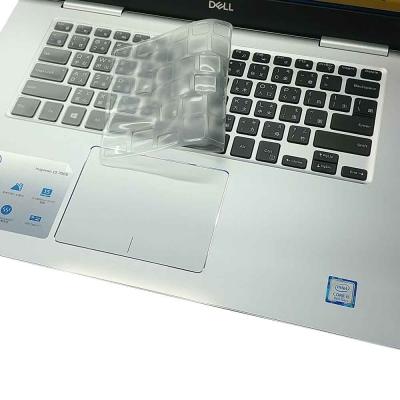 EZstick DELL Inspiron 15 7570 奈米銀抗菌 TPU 鍵盤保護膜