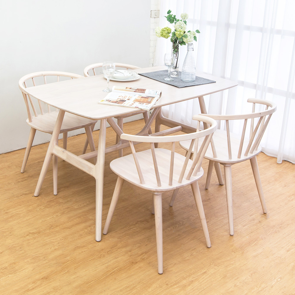 Bernice-妮特4.5尺實木餐桌椅組(一桌四椅)-135x81x76cm