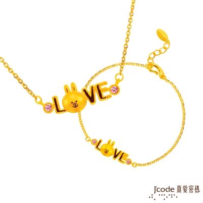 J code真愛密碼金飾 LINE我愛兔兔黃金/水晶項鍊+我愛兔兔黃金/水晶手鍊