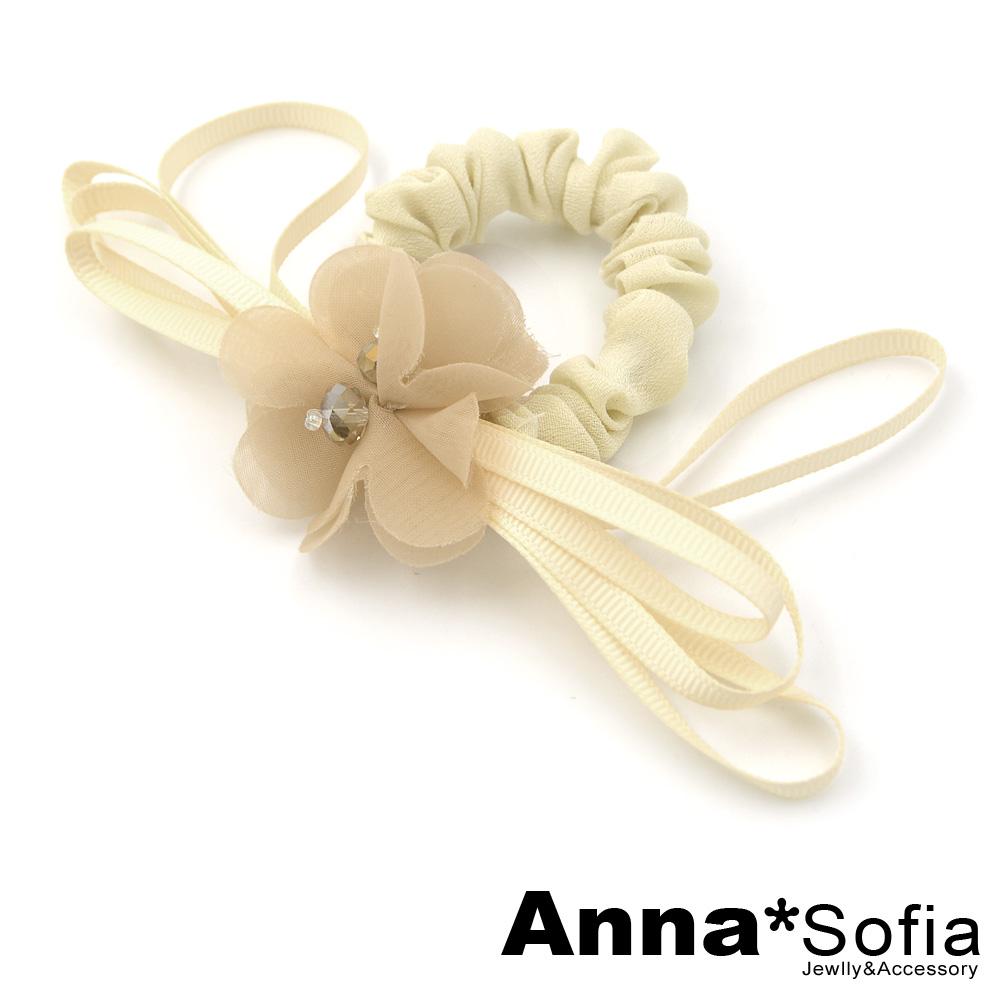 AnnaSofia 雪紡晶蕊花 彈性髮圈髮束(茶杏系)
