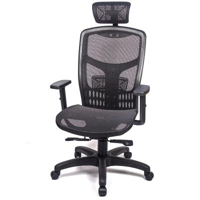 aaronation 愛倫國度 - 戰神頂規高CP值高背頭枕T把手電腦椅