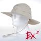 德國EX2 防蚊抗UV大圓帽(卡其) product thumbnail 2