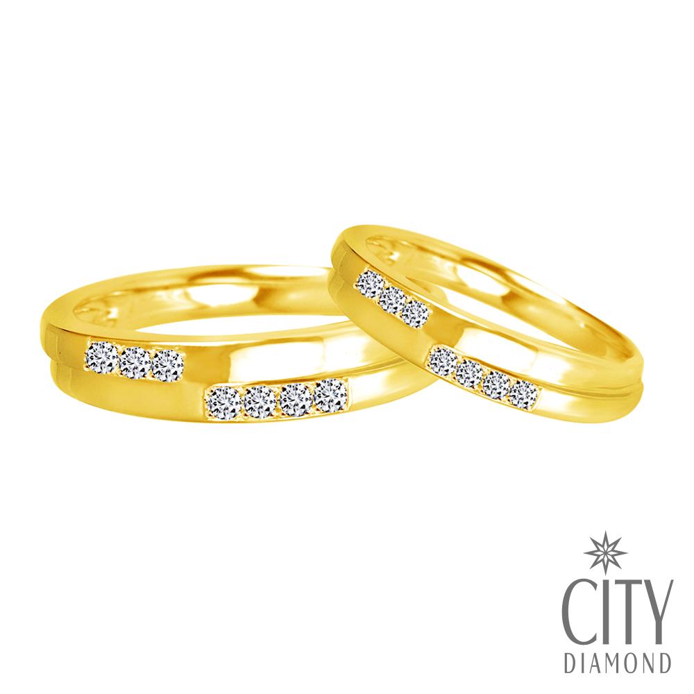 City Diamond『微醺秋意』對戒(黃K金)