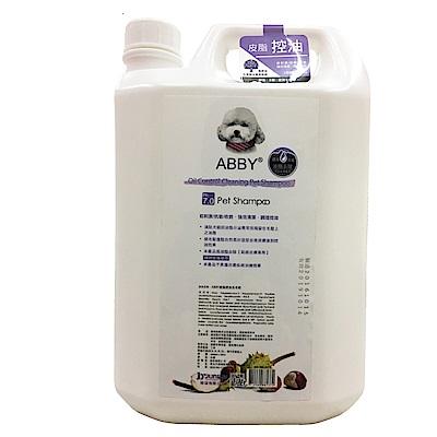 doter-寵愛物語 ABBY寵物洗毛精-皮脂控油 4000ml