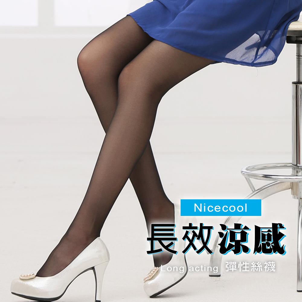蒂巴蕾 長效涼感 彈性絲襪