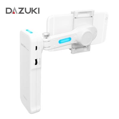 DAZUKI 藍牙手持智能雙軸穩定器 Z10