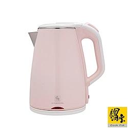 鍋寶 316雙層保溫快煮壺-1.8L 粉 KT-90183P