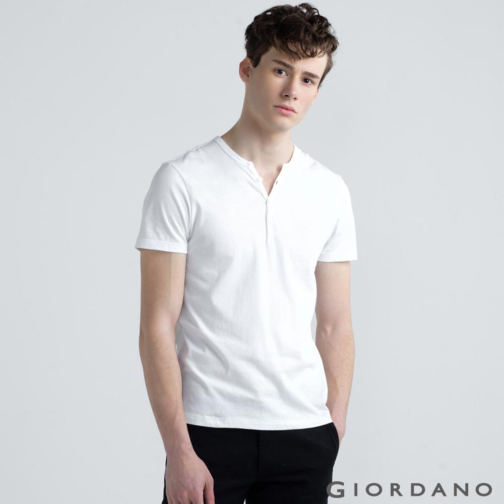 GIORDANO 男裝素色純棉亨利領短袖TEE-01 標誌白