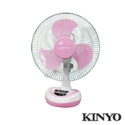 KINYO 12吋充插二用充電風扇(粉紅) CF-1201