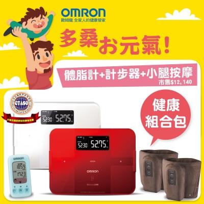 OMRON歐姆龍健康組合包-藍芽智慧體重體脂計HB