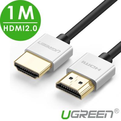 綠聯 HDMI2.0傳輸線 Zinc alloy版 1M