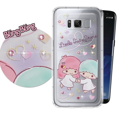 正版KiKiLaLa雙子星 三星 Galaxy S8 施華洛世奇 彩鑽氣墊保護殼...
