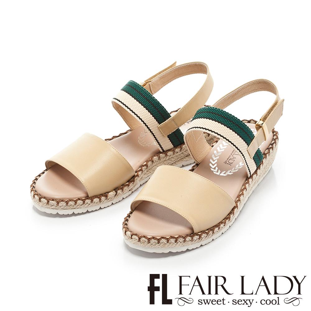 Fair Lady 清新玩色鬆緊帶草編厚底涼鞋 黃
