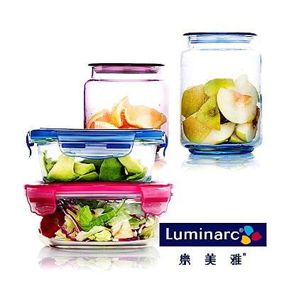 樂美雅Luminarc 凝彩快樂居家玻璃保鮮盒+玻璃儲物罐四件組
