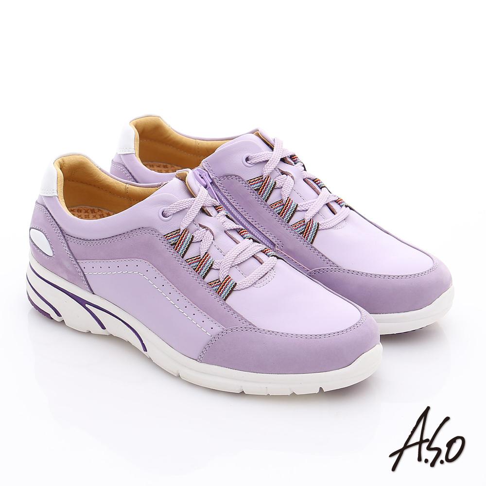 A.S.O 紓壓耐走 全真皮綁帶拉鍊奈米氣墊鞋 淺紫