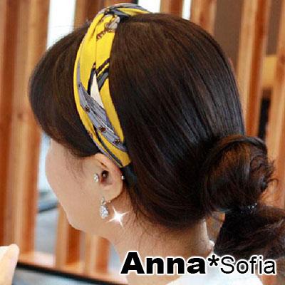 AnnaSofia 緞面鎖鏈圖騰 韓式髮箍(黃灰系)