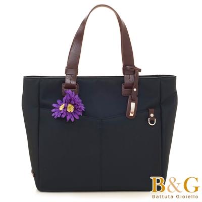 B&G雙口袋簡約氣質手提肩背包(絲光黑)