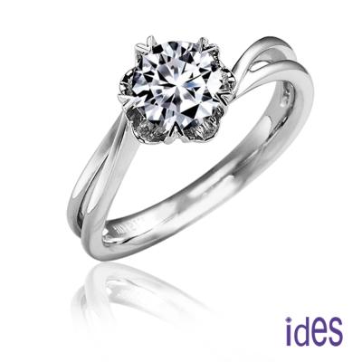 ides愛蒂思 GIA 1.01克拉D/VS2八心八箭3EX完美車工鑽石戒指