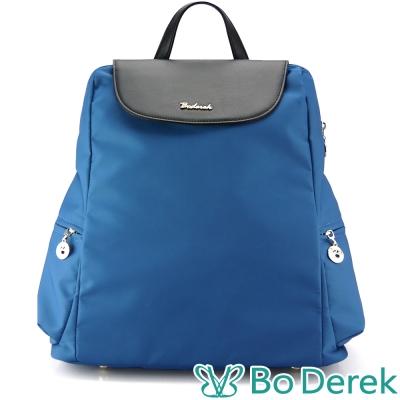 Bo Derek 防潑水輕量旅行時刻後背包-藍