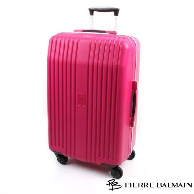 PB-皮爾帕門 24吋 耐刮磨PP時尚窄鋁框 行李箱