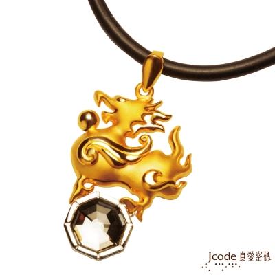 J'code真愛密碼 護祐貔貅黃金墜子 送項鍊