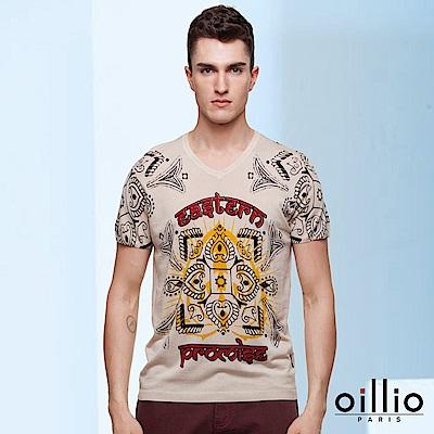 歐洲貴族oillio V領線衫 文化圖騰 雅痞時尚 米白色