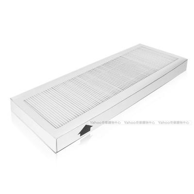 怡悅HEPA靜電濾網- 適用於3m超濾淨型-靜音款空氣清靜機(買三送一)