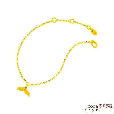 J code真愛密碼金飾 自由之翼黃金手鍊