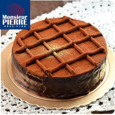 皮耶先生 特濃古典甘那許蛋糕2入(550g/6吋/入)