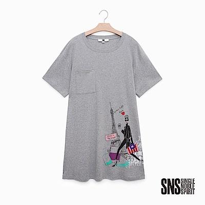 SNS 時尚入袋長版口袋圖騰上衣(3色)